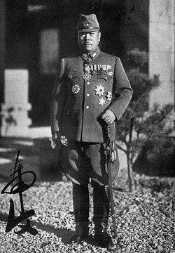 Japanese General Yamashita
