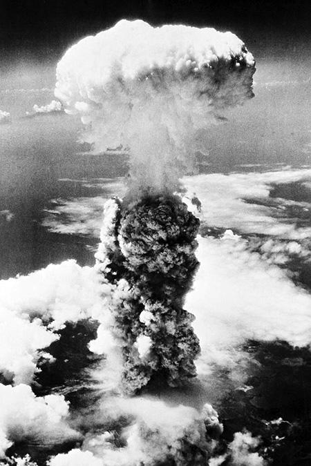 Hiroshima Atomic Mushroom Cloud