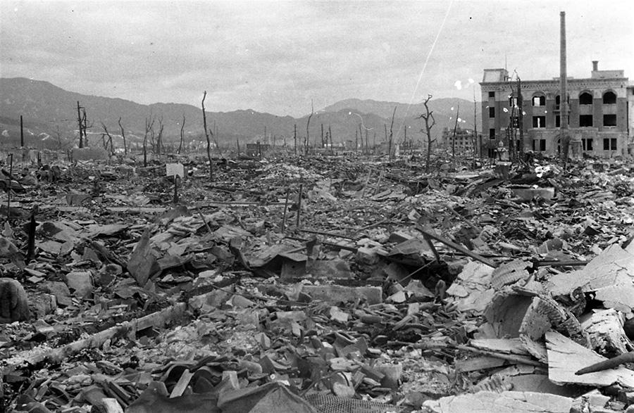 Hiroshima Remains