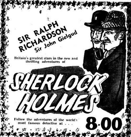Sherlock Holmes Advertisement